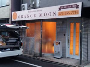 orangemoon